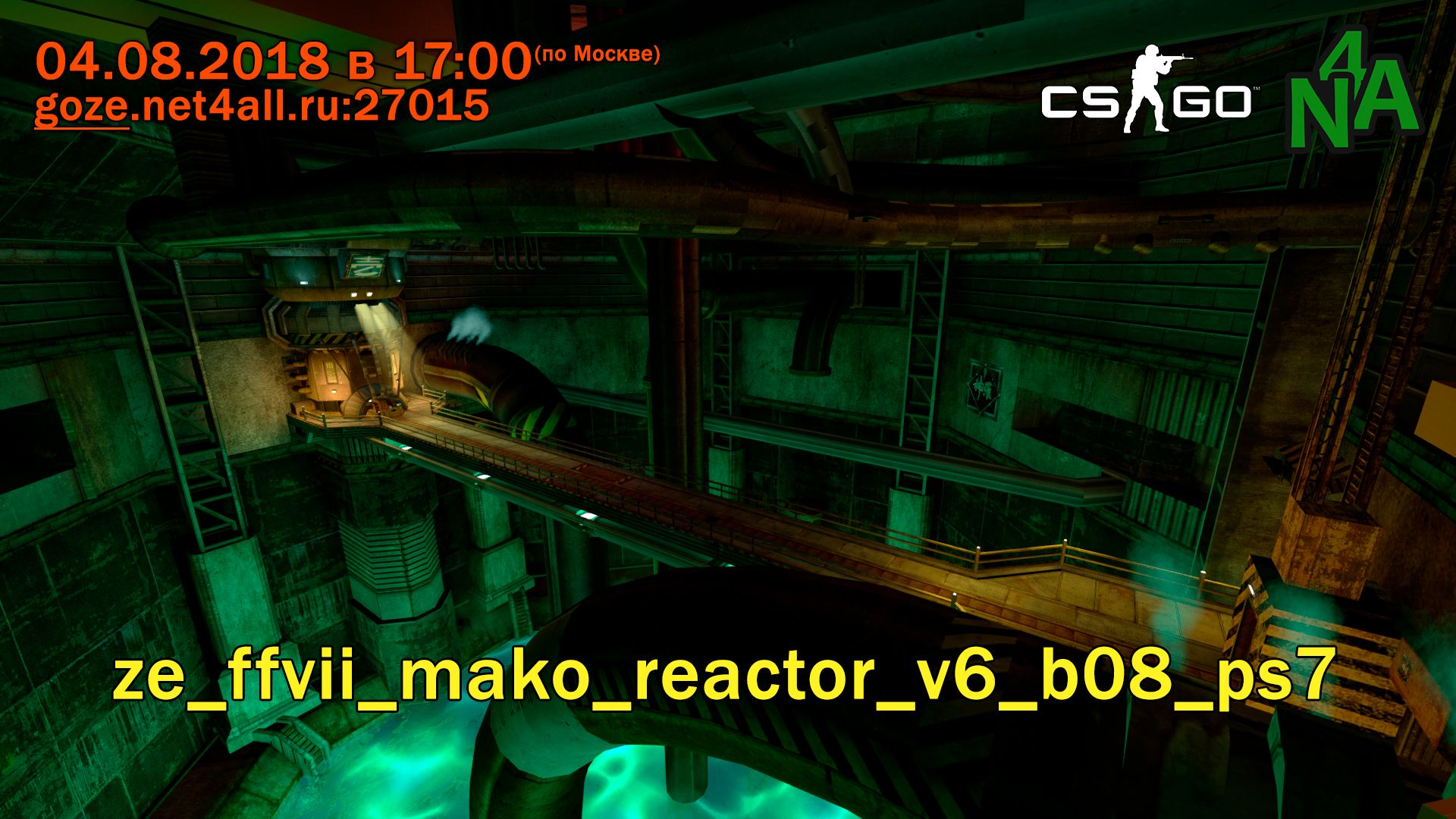 event_csgo_ze_ffvii_mako_reactor_v6_b08_ps7.jpg